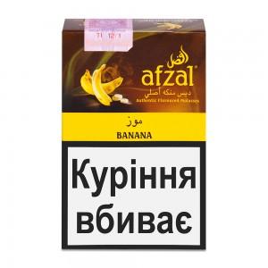 Табак для кальяна Afzal - Banana