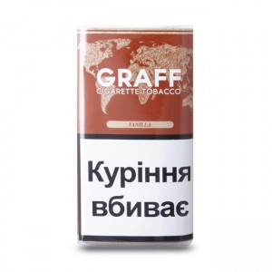 Табак для самокруток Graff Vanilla (30гр)