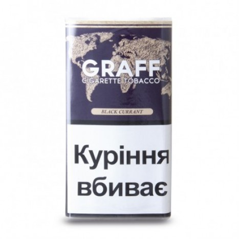 Табак для самокруток Graff Black Currant (30гр)